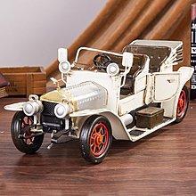 美式復古鐵皮老爺車模型~loft 民宿 餐飲 居家 攝影(兩款可選)*Vesta 維斯塔*