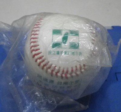 棒球天地--絕版品.全新民進黨紀念球.值得珍藏