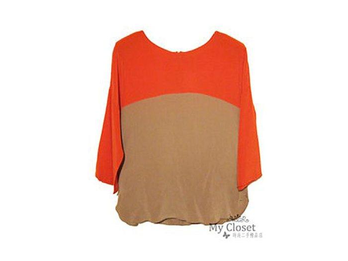 My Closet 二手名牌 CELINE 駝X橘絲質七分袖上衣