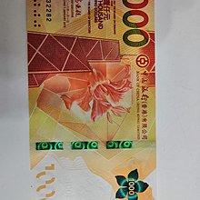 中國銀行 BD832282        做生意絕配