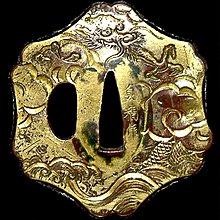 【古珍品】日本老件    銅鎏金龍騰四海三件式護手