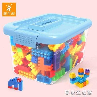 兒童積木塑料玩具3-6周歲益智男孩1-2歲女孩寶寶拼裝拼插7-8-10歲-享家生活館