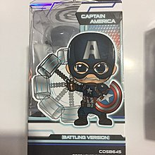 Hot toys captain America battling version cosbaby end game cosb645 美國隊長 Hottoys