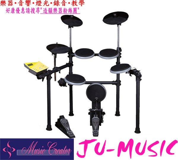 造韻樂器音響- JU-MUSIC - 最新 MEDELI DD-522 / DD 522 電子鼓