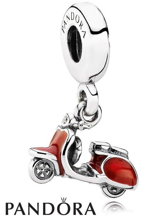 金永珍珠寶鐘錶*PANDORA 超經典熱賣款 PANDORA 潘朵拉 絕版偉士牌 原廠真品  現貨*