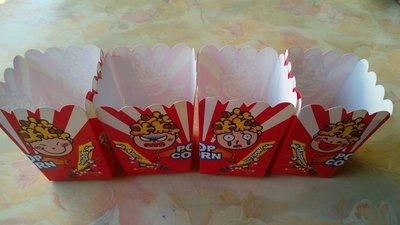 爆米花盒採用高品質紙(100個含塑膠袋)爆米花盒 爆米花機紙盒*爆米花*紙盒~ 爆米花紙盒工廠 爆米花紙盒*紙盒