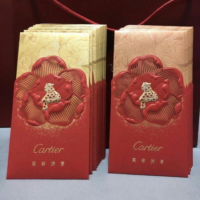 全新(5入組)Cartier 卡地亞 紅包袋 金豹 萬事勝意/燈籠黑豹精品紅包(另LV GUCCI Swarovski