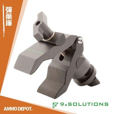 "【AMMO DEPOT.】 9.Solutions 蟒蛇夾 3/8""、5/8""圓桿固定關節 #9.VP5081C"