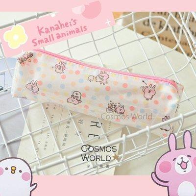 可愛卡納兔兔 P助 PVC防水筆袋 隨身收納袋 學生筆袋 文具袋 鉛筆袋