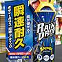 『油夠便宜』日本 SOFT99 鍍膜劑(車身、玻璃...
