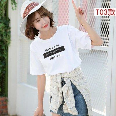 T恤 短袖t恤女寬松韓版學生百搭上衣夏天純棉短款白色體恤潮