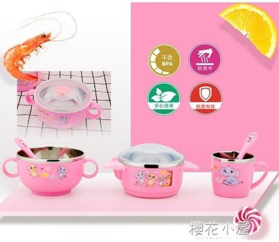 可愛寶寶注水保溫碗勺輔食套裝嬰兒童餐具304不銹鋼訓練吃飯防摔