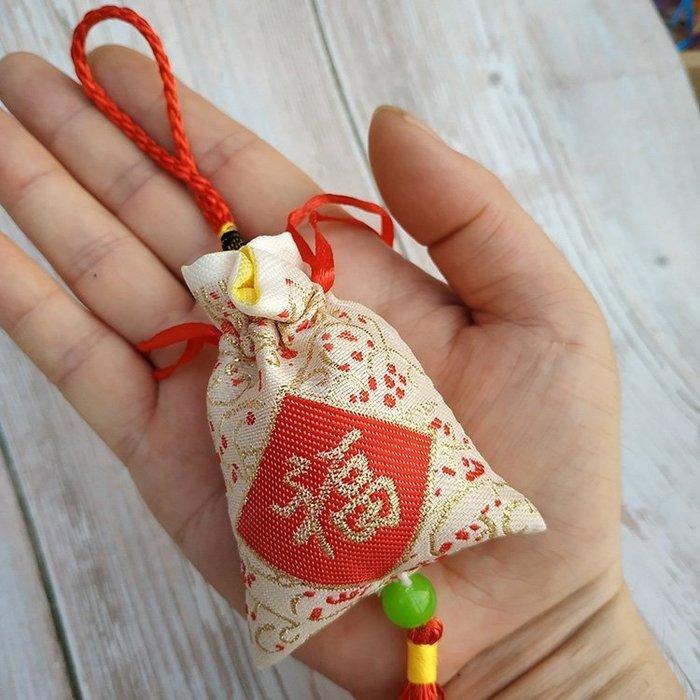 【螢螢傢飾】端午節香包袋。平安符袋~雙面金線刺繡。掛飾。流蘇穗子、聞香包、驅蚊包