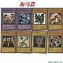 電玩遊戲卡中文電玩遊戲王卡組高橋10年紀念版 海馬篇