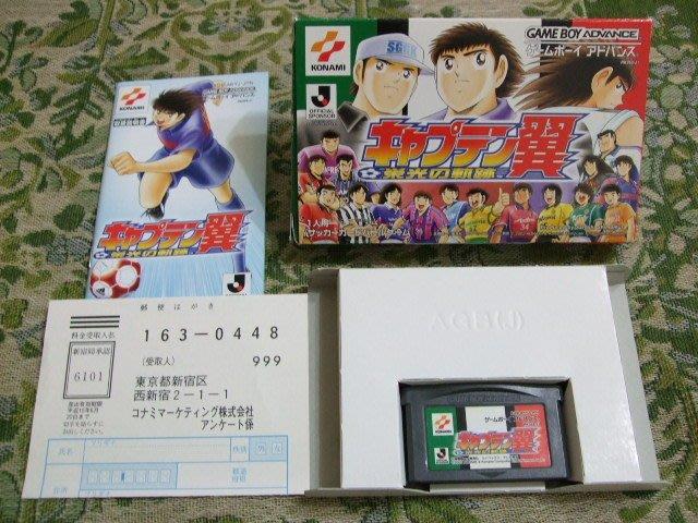 『懷舊電玩食堂』《正日本原版、盒書附回函卡》【GBA】 實體拍攝 天使之翼~榮光的軌跡~