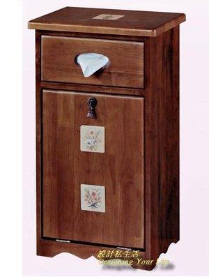 【設計私生活】鄉村風實木磁磚垃圾桶(垃圾筒)(部份地區免運費)E系列120 R