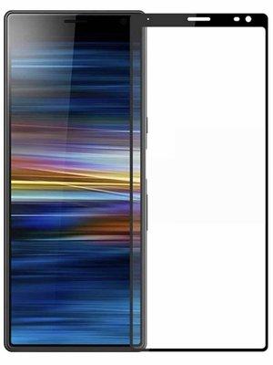 Sony Xperia X10 全覆蓋全屏全貼面 鋼化防爆玻璃 保護貼 Full coverage
