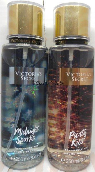 哈美族 美國 Victoria's Secret 維多利亞的秘密 新款 香氛噴霧 3瓶贈原廠粉紅提袋