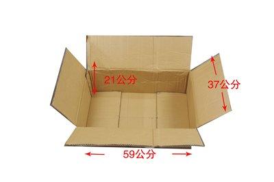 二手乾淨超優美的紙箱搬家網拍宅配好收納