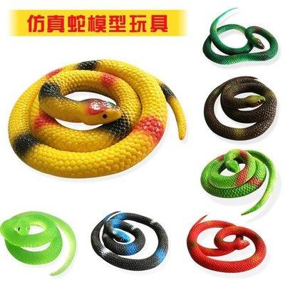 ~仿真假蛇玩具逼真動物模型嚇人軟膠中蛇兒童整蠱惡搞嚇人道