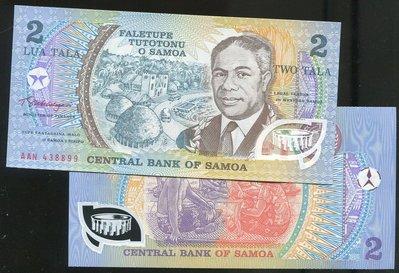Western Samoa (西薩摩亞塑膠鈔), P31e , 2-TALA , ND(1990) , 品相全新UNC