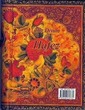 哈菲茲袖珍版(波斯語和英語)The Divan of Hafez Pocket Edition