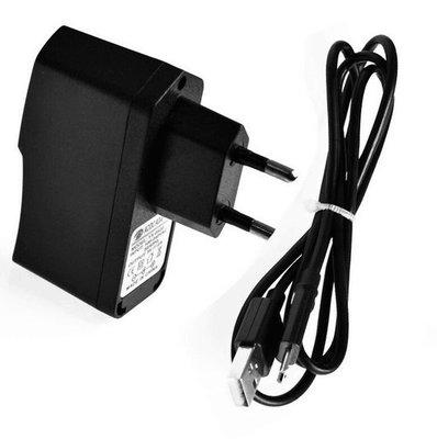 5V2A Raspberry pi  電源Banana Pi  電源 帶USB線  電子模塊 擴展板 開發板 DIY 電