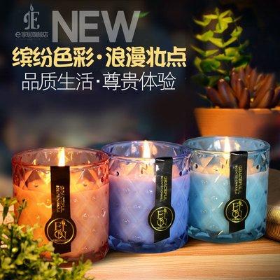 家居創意臥室天然香氛香薰蠟燭浪漫生日禮品DSHY   全館免運