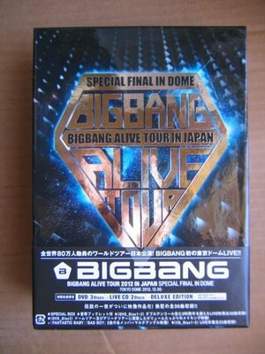 Bigbang - Alive Tour 2012 In Japan Special Final Dome DVD