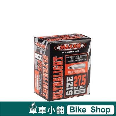 MAXXIS Ultralight 650B 27.5X 1.90~2.35 法式 美式 單車小舖