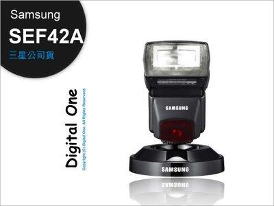 數位e館 台灣三星公司貨 Samsung ED-SEF42A 閃光燈 NX系列 EX1 EX2