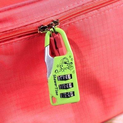 LoVus 韓版卡通迷你旅行箱包可改密碼防盜鎖--人物款