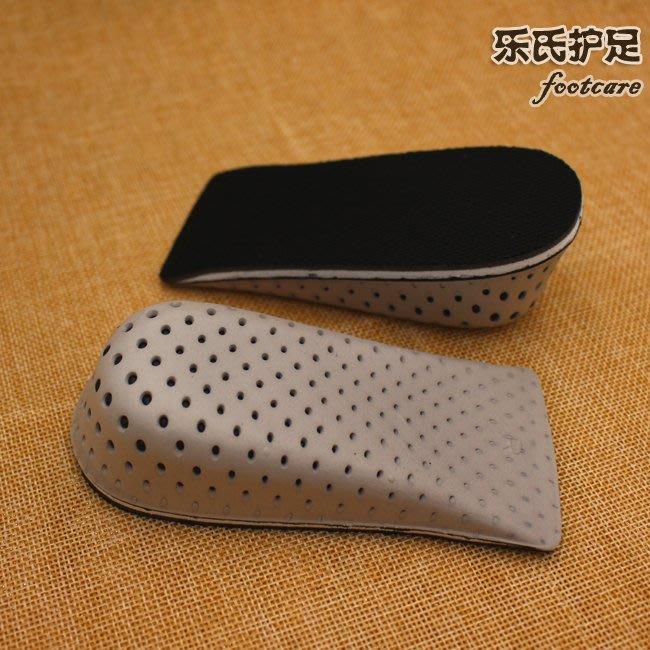 增高鞋墊護足2/3/4厘米增高鞋墊女款隱形內增高墊半墊