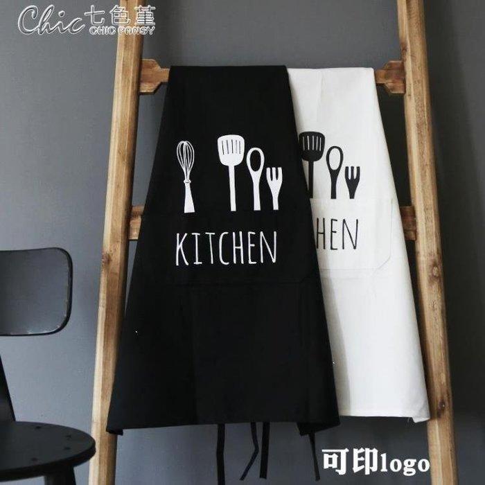麥麥部落 圍裙餐廳圍裙飯店烘焙圍裙百搭印廣告蛋糕MB9D8
