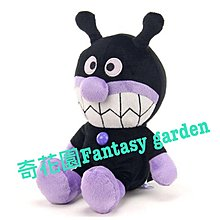 奇花園日本麵包超人 anpanman細菌人娃娃 可愛玩偶 小型 S號寶寶 小孩 兒童 生日禮物 現貨
