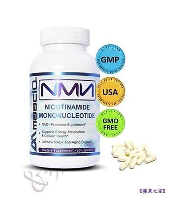 """&蘋果之家&代購現貨-美國原裝-NMN Nicotinamide Mononucleotide """"凍齡保健""""最佳選擇喔!"""