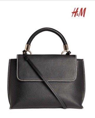 H&M 經典粒面手提包/斜背包/通勤包 ☆時尚帆帆☆(清倉)