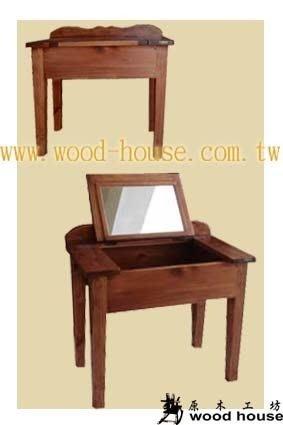 原木工坊~ 歐式鄉村風家具訂做  掀蓋收納梳妝桌