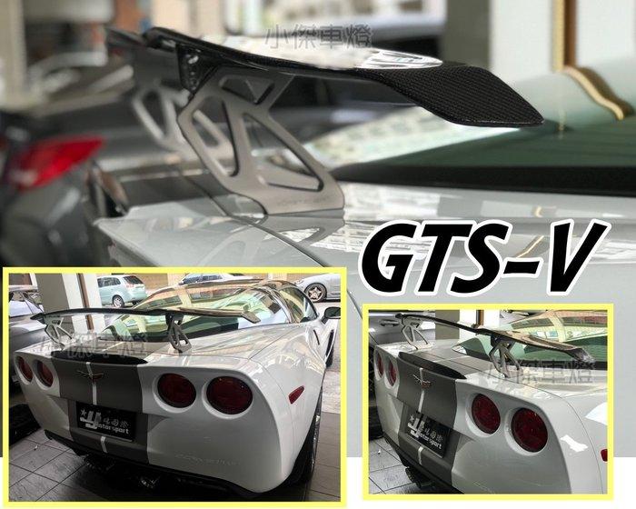 小傑車燈精品--全新 BMW F80 F82 F83 M3 M4 GTS V款 抽真空 碳纖維 後擾流 尾翼 C7 C6 雪芙蘭