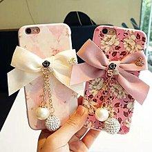 iPhone 7/ i8 4.7吋 山茶花 水鑽球 優雅 皇冠 蝴蝶結 手機殼 珍珠吊墜 碎花 軟殼 花卉殼 手機殼