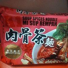 新加坡原裝入口A1肉骨茶麵,現貨發售