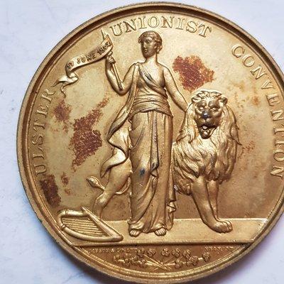 英國渡金銅章1892 Britian Ireland Ulster Unionist Convention Medal.
