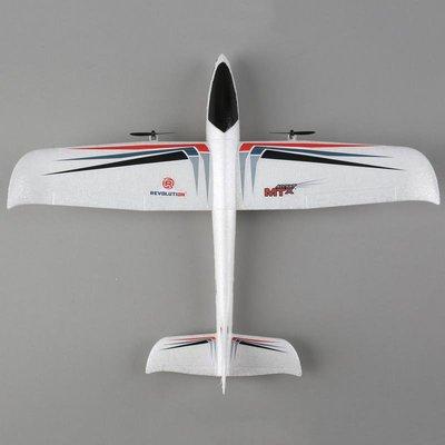 《TS同心模型》地平線 迷你划翔機 Ascent Micro Twin X 全套RTF版