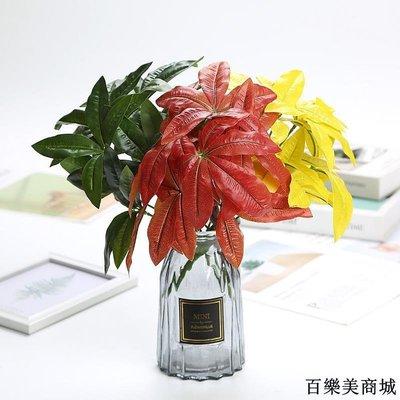三件起出貨唷 家居裝飾仿真植物辦公室擺放綠植盆栽小樹葉子金錢葉發財葉全店免運中