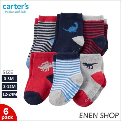 『Enen Shop』@Carters 恐龍/條紋款針織襪六件組 #CR04130|0M-3M/3M-12M