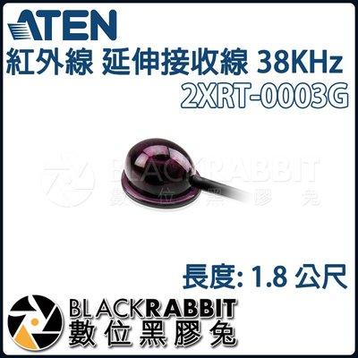 數位黑膠兔【 ATEN 2XRT-0003G 紅外線 延伸接收線 38KHz 】 視訊 顯示器 影音 訊號 直播 導播