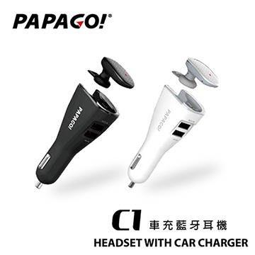 --庫米--PAPAGO C1 車充無線藍芽耳機 車用充電USB 雙孔 2.4A快速充電