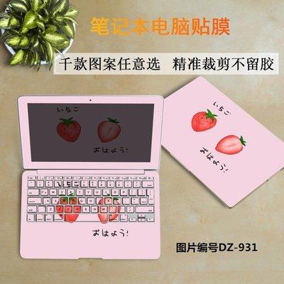 奇奇店-聯想15.6寸電腦貼膜Y50 ...