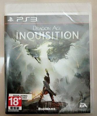 【全新未拆】 PS3 闇龍紀元 異端審判 Dragon Age Inquisition 英文版 出清價  $250