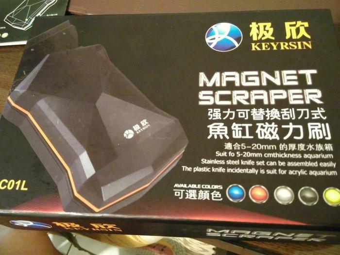 魚缸磁力刷